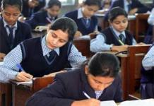 CBSE BOARD latest news