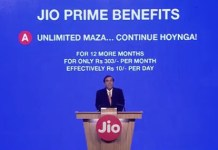 Jio prime Membership latest news