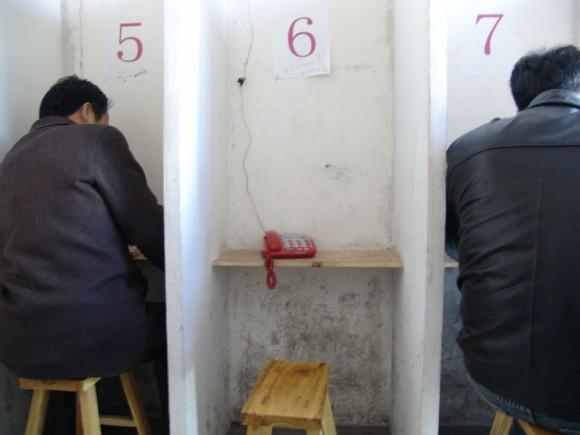 Phone kiosk, China
