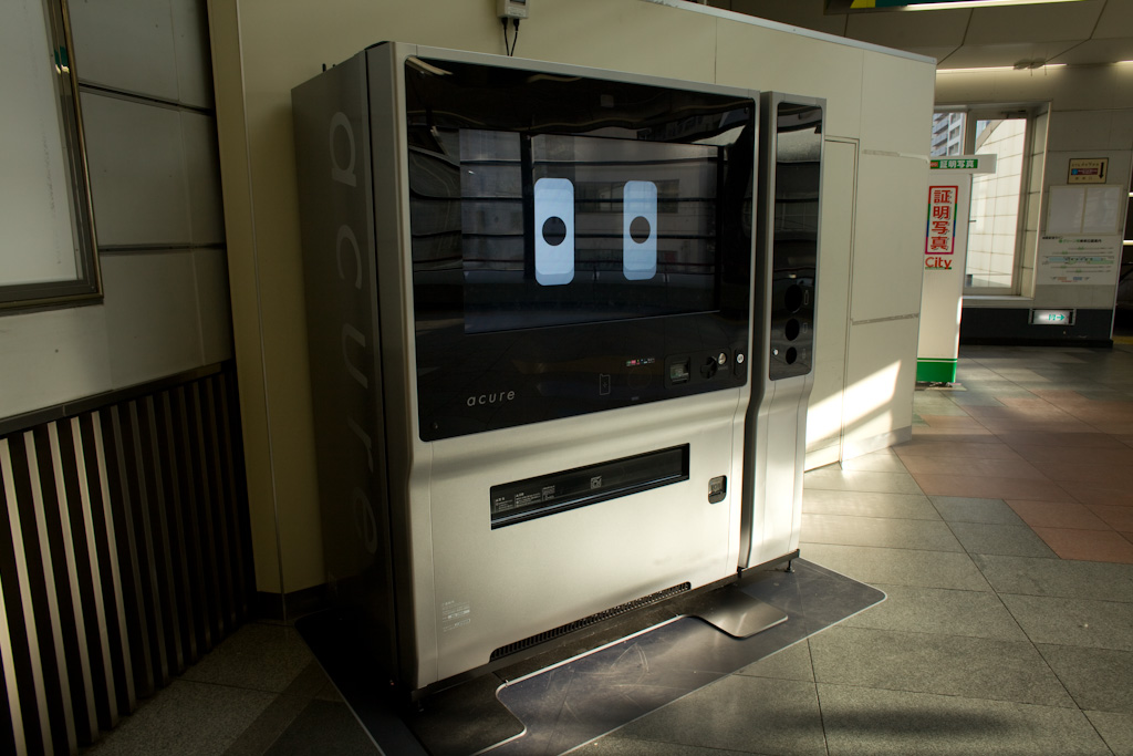 Tokyo: touch screen vending machine