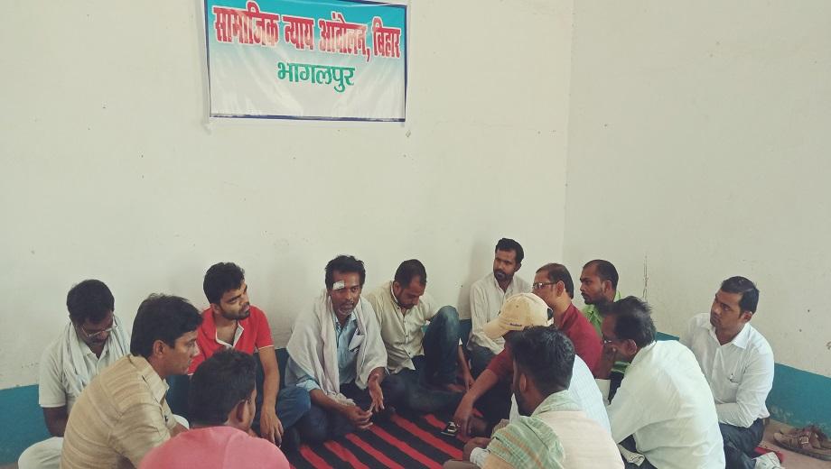 bharat-band-movement-condolence-martyr-bhagalpur-dali-social-justice