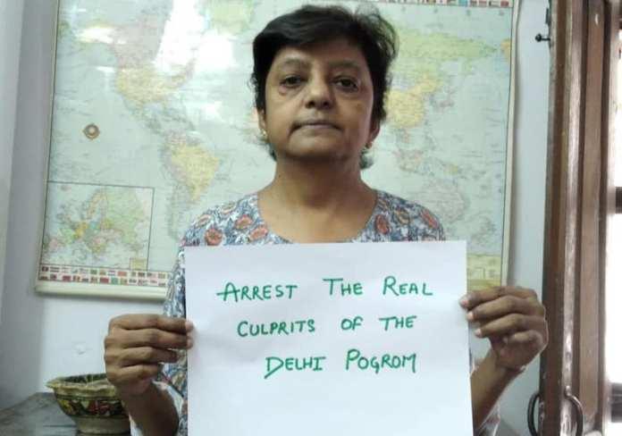 एंटी सीएए-एक्टिविस्टों की गिरफ्तारी के खिलाफ वाराणसी में विरोध।