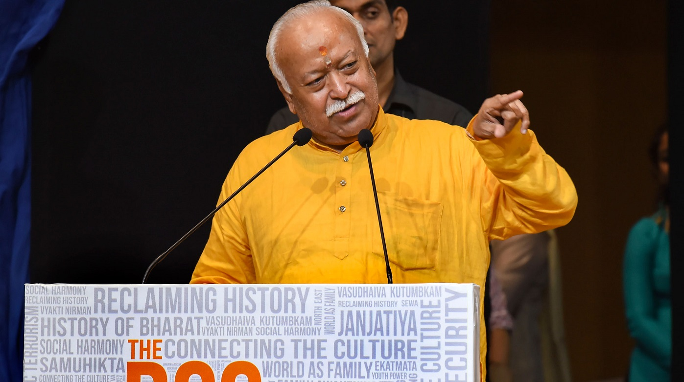 भागवत जी! हिंदू थका नहीं, सतत चलने वाले आपके नफरत और घृणा के एजेंडे से ऊब गया है