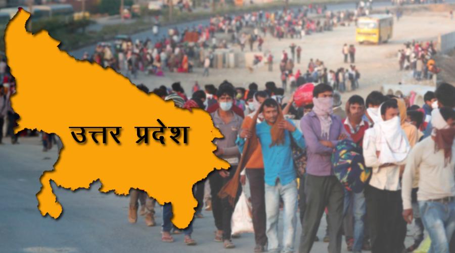 राज्य के प्रवासी मजदूरों से संवाद में उजागर हुई अनियमितता और भ्रष्टाचार: रिहाई मंच