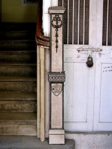 girgaum doorway