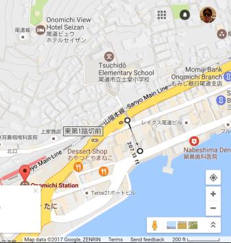 Onomichi narrow point