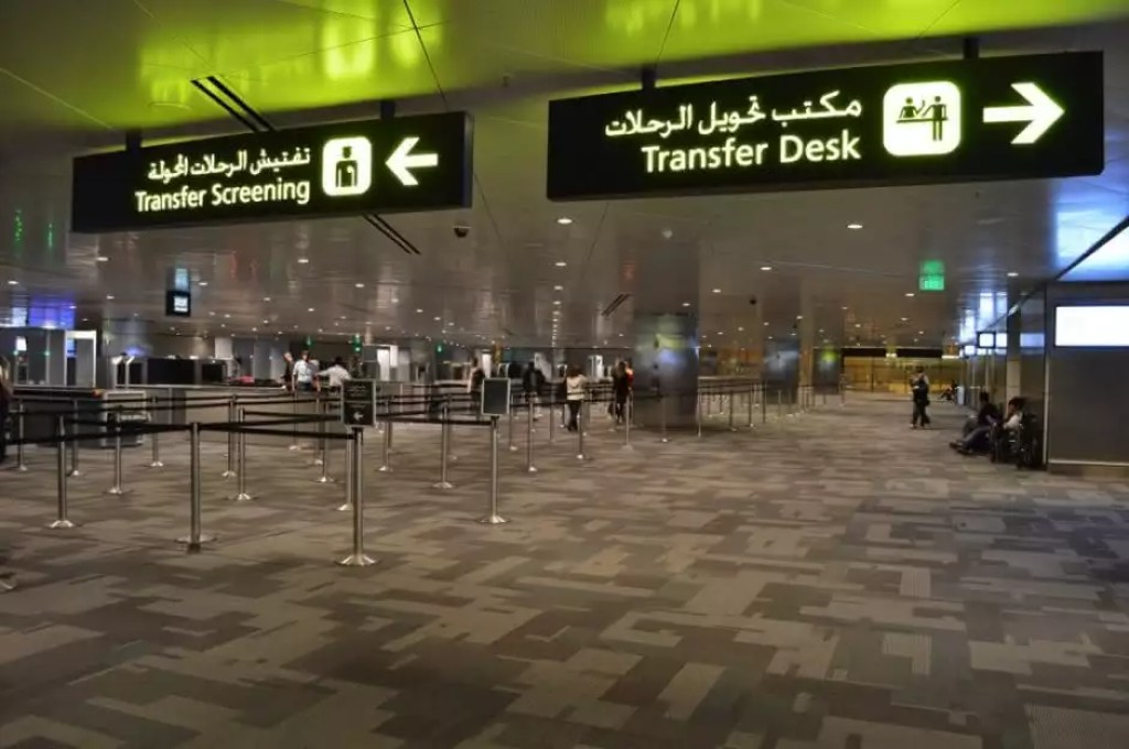 01 - Hamad International Airport