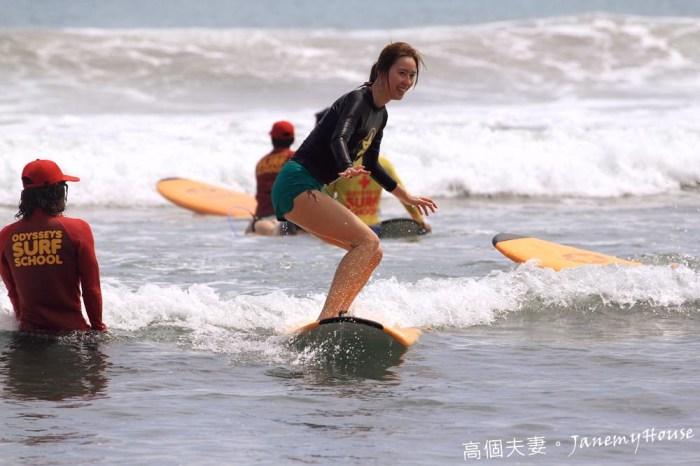 【峇里島Bali】衝浪課程推薦,第一次衝浪就上手,平價、輕鬆又安全