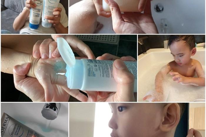【育兒】嬰兒寶寶沐浴推薦  –  貝膚黛瑪Bioderma舒益系列:適合益敏肌膚、全家都能使用的洗沐組、乳液
