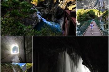 【花蓮】太魯閣白楊步道水簾洞秘境,親子好走必訪美景,見識大自然的鬼斧神工