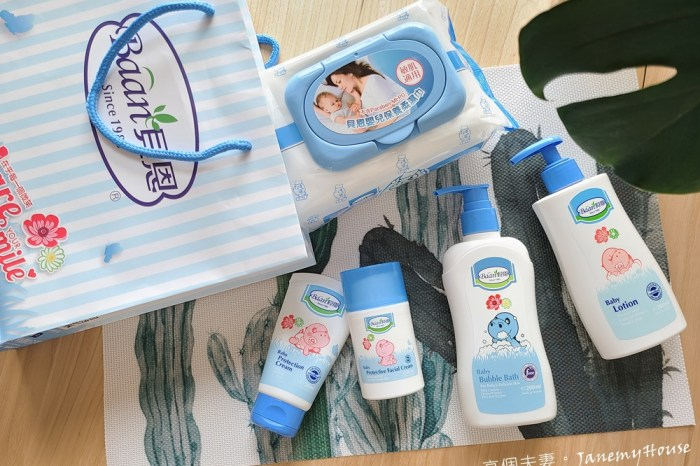 嬰兒乳液、濕紙巾、禮盒推薦 - 貝恩Baan保濕系列