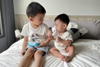 【童裝推薦】Uneed 兒童有機棉抗敏鋅衣物,台灣製造、質感可愛又親膚透氣的好選擇