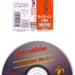 Idiots Rule (Vol. 1) Alternate Disc & OBI Card