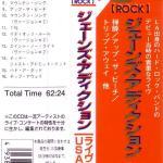 Japanese OBI Card