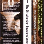 Dirtchamber Sessions Vol 1. Japanese Sampler Spine Card
