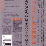 Methods of Mayhem Japanese Sleeve