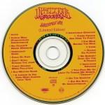 Sarsippius' Ark Disc