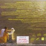 Tibetan Freedom Concert Japanese Promo U-Card