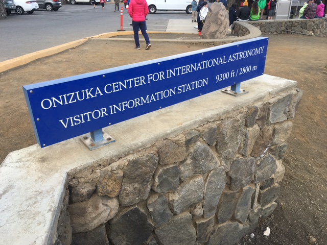 The Visitor Information Station (VIS) welcome sign on Maunakea.