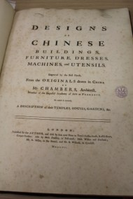 Chambers Design of Chinese for web - 1