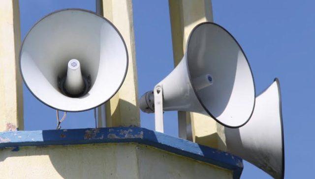 لاؤڈ اسپیکر کی آواز بلاضرورت بلند کرنا شرعاً کیا حکم رکھتا ہے؟