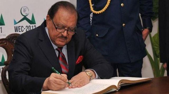 صدر نے فاٹا سے متعلق عبوری انتظامی آرڈر پر دستخط کردیے