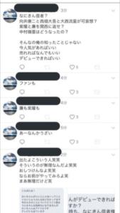 平野紫耀インスタ ツイッター騒動まとめ8選 匂わせから暴露 ディス
