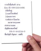 S__37625867