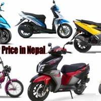 TVS Scooters Price in Nepal