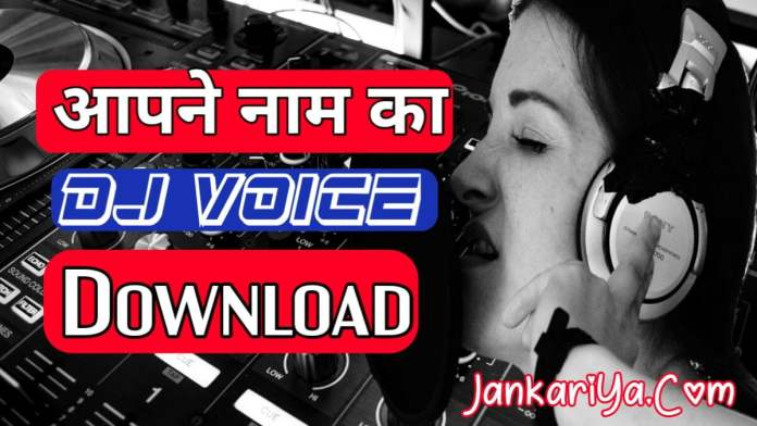 Dj Voice Tag Download