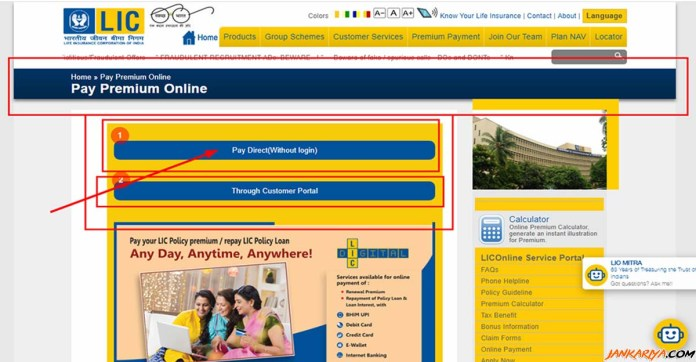 Pay Direct Without login LIC