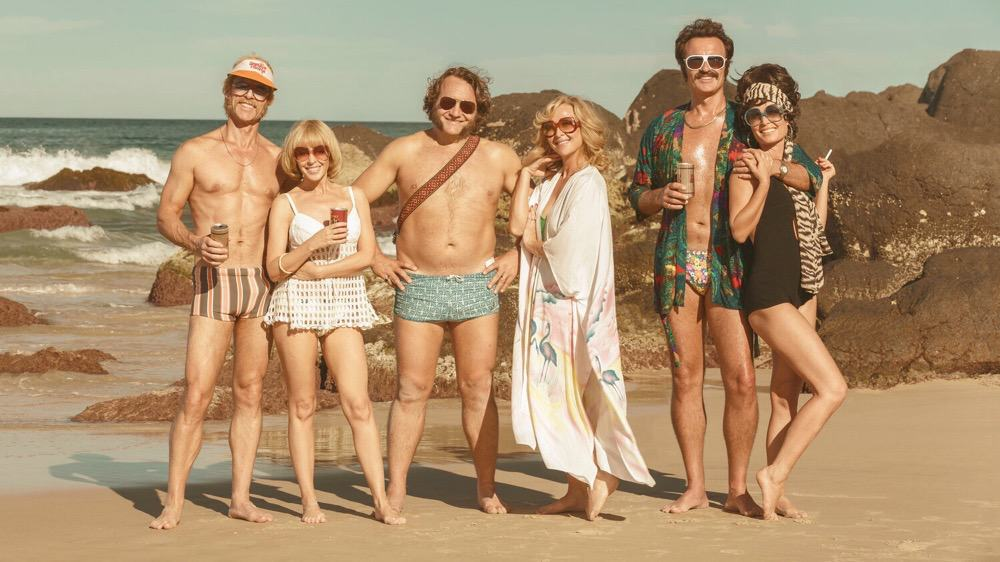 Swinging safari movie