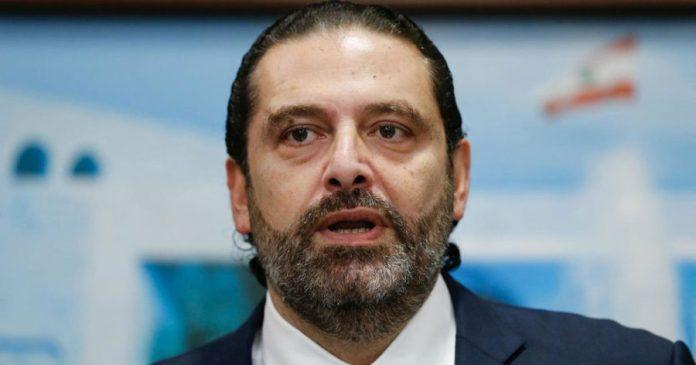 Sa'ad Al Hariri