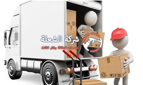 شركات نقل اثاث من الرياض الي خميس مشيط ؟