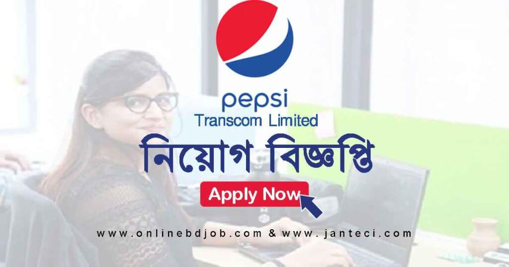 March 29, 2021 Published Transcom Limited Job Circular