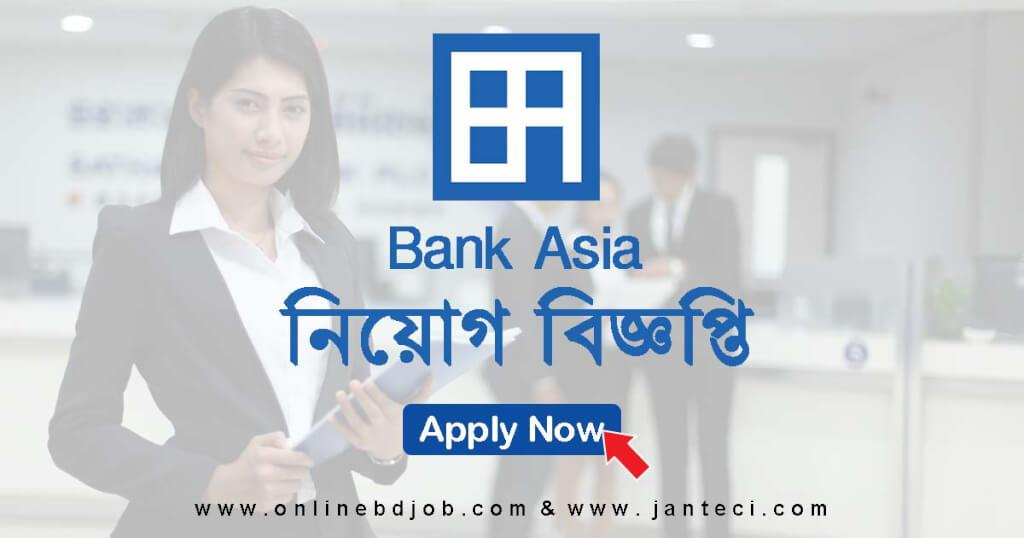 March 26, 2021 Published Bank Asia Limited Job Circular