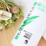 Review: eaude muge medicated wiping lotion