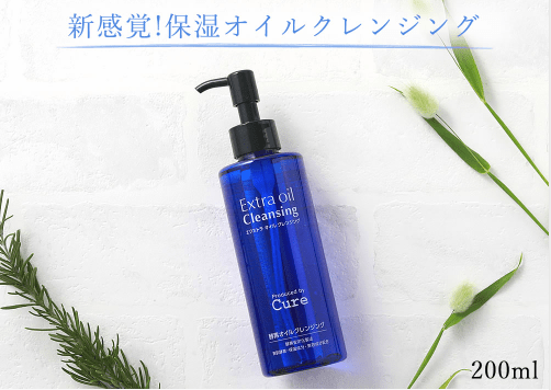 Review: Cure Extra Oil Cleansing