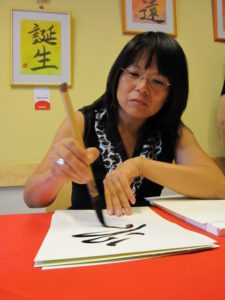 Mayumi Maruta