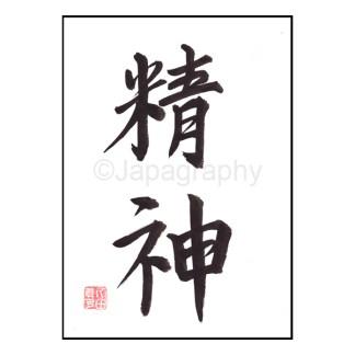 Kalligraphie Geist