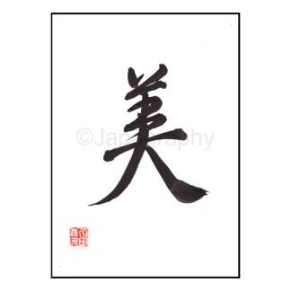 Kalligraphie Schoenheit