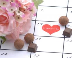 バレンタイン チョコ 由来 起源