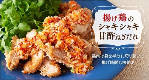 カンタン酢10