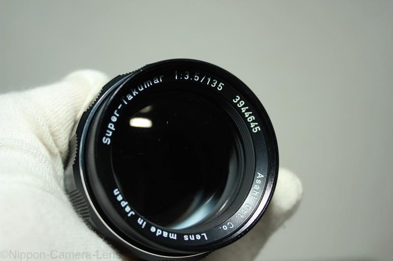 Pentax ST 135mm F3.5 M4235n