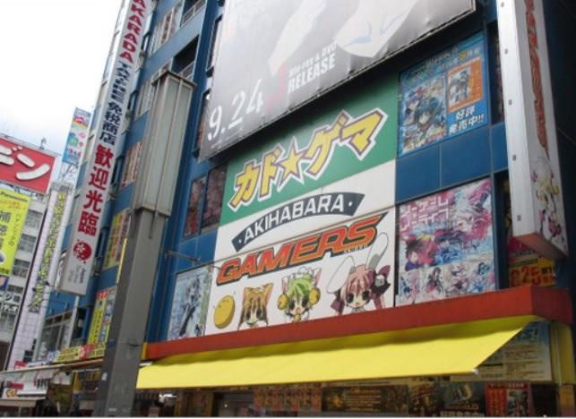 kadogema_Akihabara
