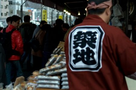 Delicious food recommendations of Tsukiji Market.