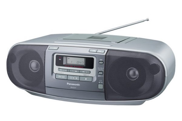 What is 'Wide FM' which can be used by the latest CD-radio-cassette player by Panasonic?