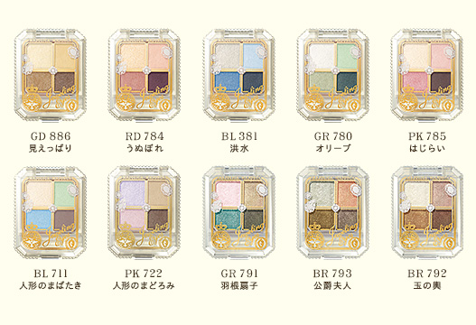 Refer to this site: http://www.shiseido.co.jp/mj/allitems/