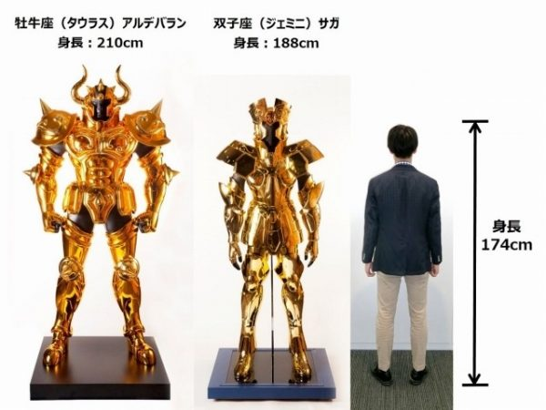 What an astonishing statue! The Golden Saint Aldebaran Statue, 210m height, is completed for 'Saint Seiya 30th Anniversary Exhibition'