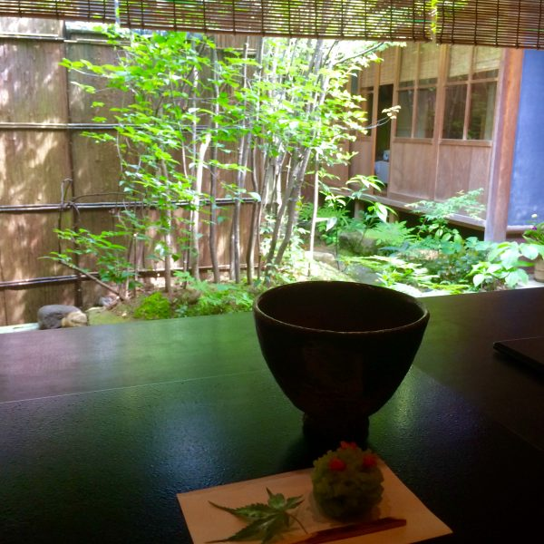 Japanese Teahouse vol.2 ~How to enjoy Japan~